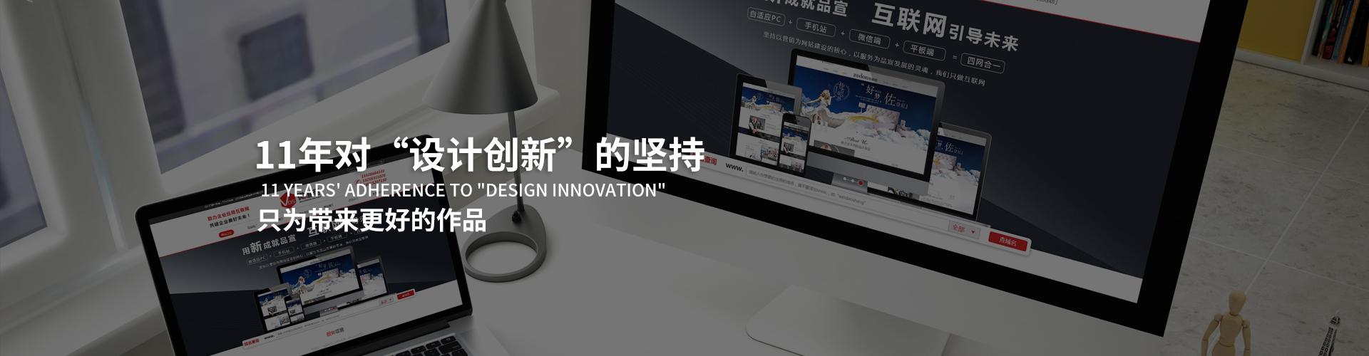 网络优化,网站优化公司,网站推广