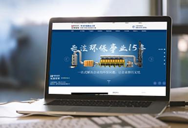 网站设计,网站建设,网站定制