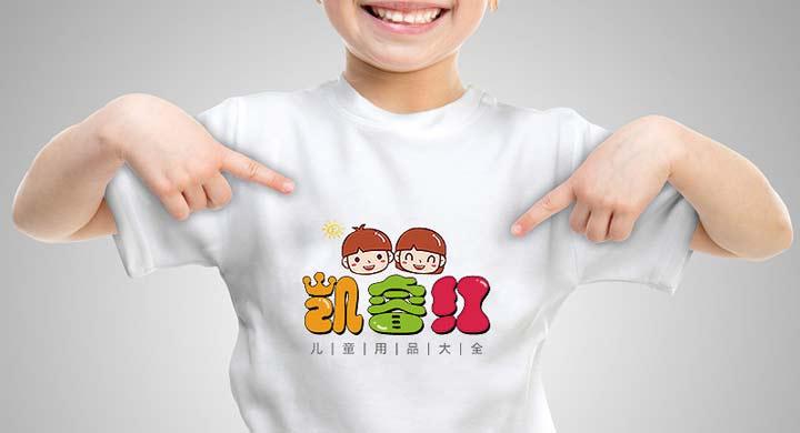 济南做网站-凯睿红