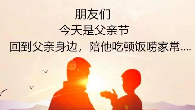 济南网站制作