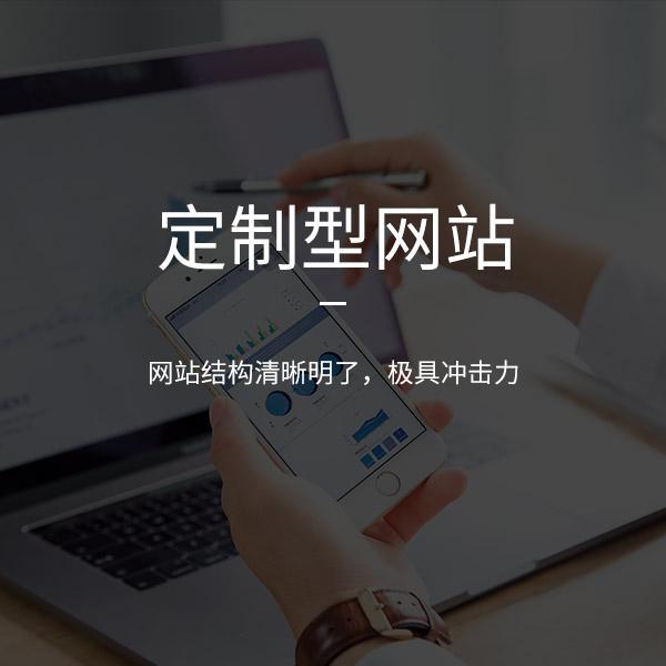 济南网站建设怎么做才能有好的用户体验!