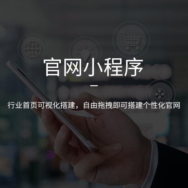 济南做网站
